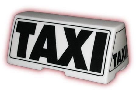 Организация диспетчерской службы такси. Бизнес идея.