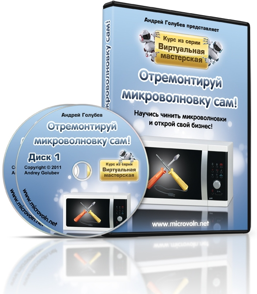 download innovation